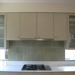 7)GibbonsBacksplash